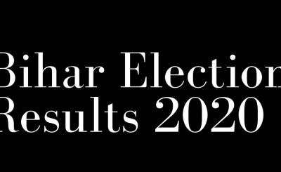 Know the updates on Bihar Assembly Election Results