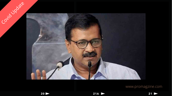 Delhi CM discusses the coronavirus situation in all-party meet