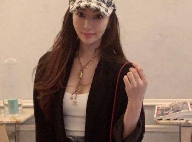 Amber Wang